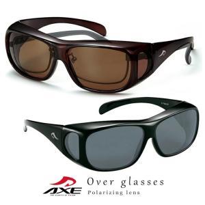 偏光 オーバーグラス AXE(アックス)sg602p 偏光サングラス [ メガネ の上から着用可能 ] メンズ レディース ユニセックスモデル|sunhat