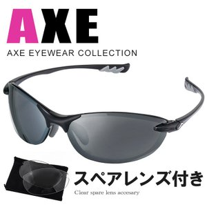 アックス サングラス レディース as-350-bk  ミラーレンズ スポーツサングラス 紫外線対策  [ クリアレンズ スペアレンズ付き ]|sunhat