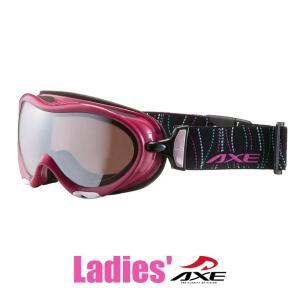 スノーゴーグル レディース 女性用 AXE アックス ax630 wmd mz メタリックマゼンタ スノーゴーグル スキー スノボー スノー ゴーグル|sunhat