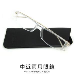 パソコンも手元も良く見える 近々両用眼鏡 エッシェンバッハ ...