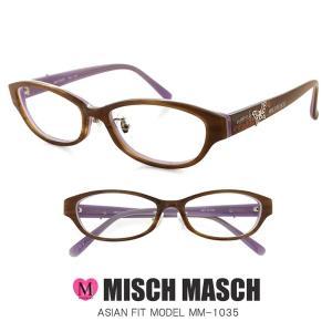 MISCH MASCH レディース 眼鏡 mm-1035-2 ミッシュマッシュ メガネ 女性用 かわいい UVカット 紫外線対策 sunhat