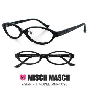 MISCH MASCH レディース 眼鏡 mm-1036-1 ミッシュマッシュ メガネ 女性用 かわいい UVカット 紫外線対策 sunhat