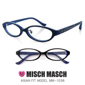 MISCH MASCH レディース 眼鏡 mm-1036-2 ミッシュマッシュ メガネ 女性用 かわいい UVカット 紫外線対策 sunhat