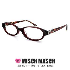 MISCH MASCH レディース 眼鏡 mm-1039-2 ミッシュマッシュ メガネ 女性用 かわいい UVカット 紫外線対策 sunhat