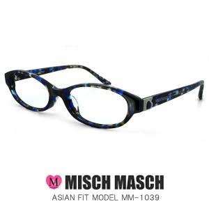 MISCH MASCH レディース 眼鏡 mm-1039-4 ミッシュマッシュ メガネ 女性用 かわいい UVカット 紫外線対策 sunhat