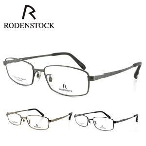 日本製 ローデン ストック 眼鏡 ( めがね ) RODEN STOCK R2206 A B C βチタン メタル フレーム ケース・クロス・UVカットレンズ付き|sunhat