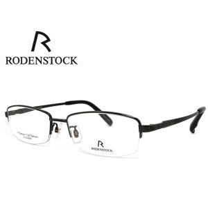 日本製 ローデン ストック 眼鏡(メガネ) RODENSTOCK R2207 B βチタン ナイロール 【 度付き 度なし 老眼鏡 】 対応 UVカット レンズ付き ローデン ストック|sunhat
