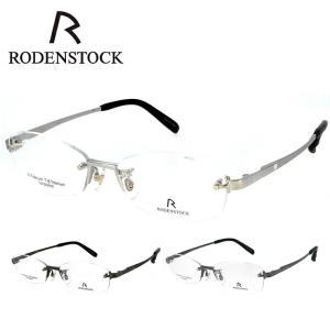 日本製 ローデン ストック 眼鏡 ツーポイント めがね RODEN STOCK r2208 A B C βチタン メタル フレーム ケース・クロス・UVカットレンズ付き|sunhat