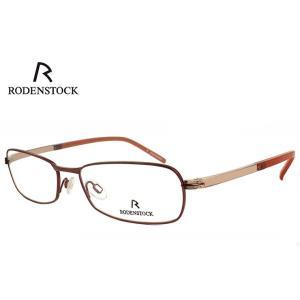 ローデン ストック 眼鏡 (メガネ) RODENSTOCK r4717 C メタル コンビネーション スクエア型 フレーム メンズ 男性用 ケース・クロス・UVカットレンズ付き|sunhat