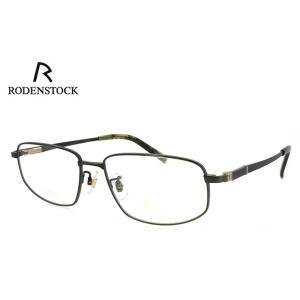 日本製 ローデン ストック 眼鏡 めがね メンズ RODENSTOCK R0123 C チタン 度付き & 度なし 対応 薄型 UVカットレンズ付き ダテ眼鏡 バネ蝶番 exclusiv|sunhat