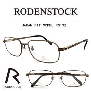 日本製 ローデン ストック 眼鏡 めがね メンズ RODENSTOCK R0132 C チタン 度付き & 度なし 対応 薄型 UVカットレンズ付き ダテ眼鏡 バネ蝶番 exclusiv|sunhat