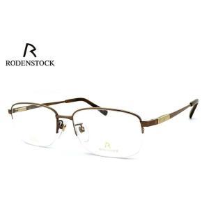 日本製 ローデン ストック 眼鏡 めがね メンズ RODENSTOCK R0141 C チタン 度付き & 度なし 対応 薄型 UVカットレンズ付き ダテ眼鏡 バネ蝶番 送料無料|sunhat