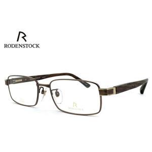 日本製 ローデン ストック 眼鏡 めがね メンズ RODENSTOCK R0153 D チタン 度付き & 度なし 対応 薄型 UVカットレンズ付き ダテ眼鏡 バネ蝶番 exclusiv|sunhat