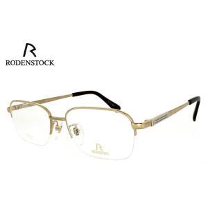 日本製 ローデン ストック 眼鏡 メンズ RODENSTOCK R0202 A チタン ナイロール 度付き & 度なし 対応 薄型 UVカットレンズ付き ダテ眼鏡|sunhat
