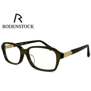 ローデンストック 眼鏡 (メガネ) 日本製 RODENSTOCK r0205 c [ 度付き,ダテ眼鏡,老眼鏡 として対応可能 ] チタン バネ蝶番 [ メンズ 男性用 眼鏡 ]|sunhat