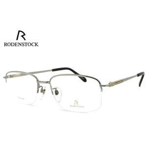 日本製 ローデン ストック 眼鏡 めがね メンズ RODENSTOCK R0362 B チタン 度付き & 度なし 対応 薄型 UVカットレンズ付き ダテ眼鏡 バネ蝶番 exclusiv|sunhat