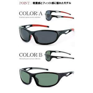 偏光サングラス AXB-1-4 スポーツサングラス 偏光 サングラス メンズ レディース ゴーグル [ゴルフ・ランニング・テニス・野球・登山・PM2.5 対策 に オススメ]|sunhat|02