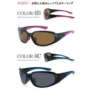 偏光サングラス AXB-1-4 スポーツサングラス 偏光 サングラス メンズ レディース ゴーグル [ゴルフ・ランニング・テニス・野球・登山・PM2.5 対策 に オススメ]|sunhat|03
