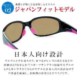 偏光サングラス AXB-1-4 スポーツサングラス 偏光 サングラス メンズ レディース ゴーグル [ゴルフ・ランニング・テニス・野球・登山・PM2.5 対策 に オススメ]|sunhat|05
