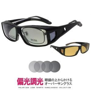 偏光調光サングラス オーバーグラス 眼鏡の上から着用可能 メンズ レディース  AXST-10 スポーツサングラス UVカット [送料無料] sunhat
