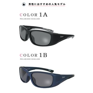 偏光サングラス サイドガード SIDE GUARD 偏光レンズ UVカット [ 自転車・バイク・ドライブ・登山・ゴルフ・釣り・登山 ] にもオススメ メンズ レディース OC|sunhat|02