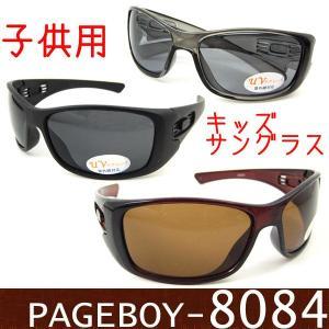 サングラス メンズ レディース キッズ 子供用 人気 uvカット UV 紫外線対策 ZS-8084|sunhat