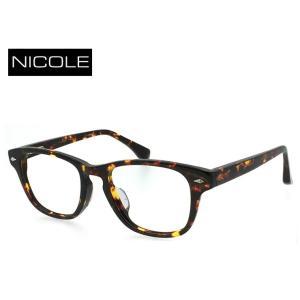 NICOLE 眼鏡 メガネ 13231 [ ジャパンフィットモデル ] ニコル メンズ  送料無料 [ 度付き・度なし 両方対応 UVカットレンズ付 ] 老眼鏡 sunhat