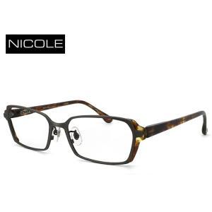 ニコル メガネ メンズ NICOLE ni-7002-2 日本製 眼鏡 男性用 スクエア [ 度付き 伊達メガネ 老眼鏡 シニアグラス 乱視 強度 にも対応 ] べっ甲 sunhat