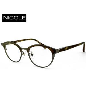 ニコル メガネ メンズ NICOLE ni-7003-2 日本製 眼鏡 ブロータイプ ボストン型  [ 度付き 伊達メガネ 老眼鏡 シニアグラス 乱視 強度 にも対応 レンズ付 ] sunhat