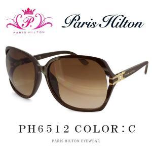 パリスヒルトン PARIS HILTON サングラス アジアンフィットモデル ph6512-c ビックフレーム レディース 女性用 国内正規品|sunhat