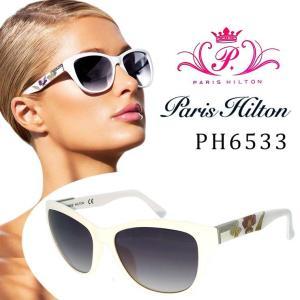 パリスヒルトン PARIS HILTON サングラス アジアンフィットモデル ph6533-a キャットアイ レディース 女性用 国内正規品|sunhat