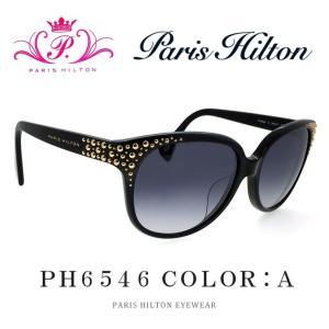 パリスヒルトン PARIS HILTON サングラス アジアンフィットモデル ph6546-a キャットアイ レディース 女性用 国内正規品|sunhat