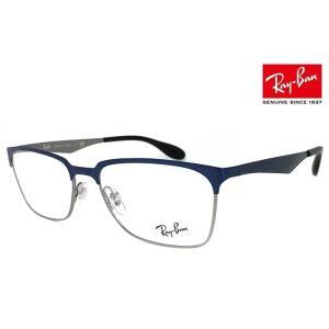 レイバン メガネ RX6344 2863 ウェリントン Ray-Ban 眼鏡 rb6344 メンズ ...
