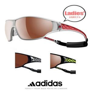 アディダス 偏光サングラス [ adidas a190 tycane pro L ]  スポーツサングラス 度付き 対応  マリンスポーツ ランニング テニス 登山に最適 送料無料 sunhat