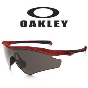 オークリー サングラス M2 FRAME XL 9345-02 アジアンフィット OAKLEY スポーツサングラス エムツーフレーム OO9345-02 メンズ レディース 009345|sunhat
