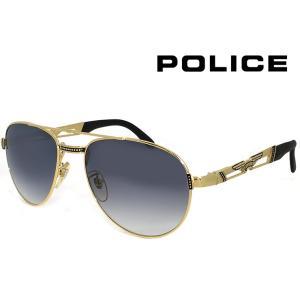 ポリス ヴィンテージ サングラス 2255-5103 police レトロ 訳あり メンズ バネ蝶番 ティアドロップ ツーブリッジ UVカット|sunhat