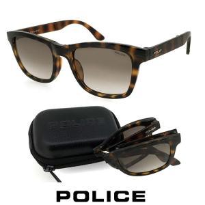 ポリス サングラス ウェリントン型 折りたたみ式 police spl029j 0z42 09AJ メンズ レディース コンパクト 折り畳み|sunhat