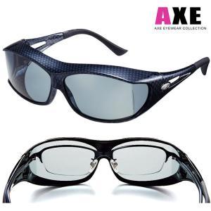 アックス 偏光 オーバーグラス サングラス オーバーサングラス axa sg-605pcs-cbk メガネの上から着用可能 ケース セット sg605pcs  国内正規品|sunhat