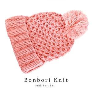 編み柄 ぼんぼり ニット 帽子 5492503(全6色)|sunhat