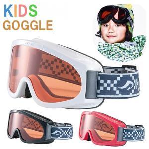 子供用 AXE アックス ゴーグル 日本製 ax220-st スキー スノボー キッズ ジュニア メガネ アイウェアー 人気|sunhat