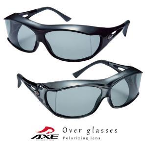 オーバーグラス 偏光 サングラス アックス SG605P 人気 AXE メガネ 対応|sunhat