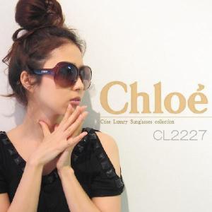 クロエ サングラス CL2227A 人気 chloe レディース ブランドサングラス uvカット|sunhat