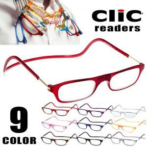 [クリックリーダー]Clic Readers /リーディンググラス 老眼鏡 シニアグラス 既製老眼鏡  [敬老の日 父の日 母の日 などの プレゼントにも オススメ]