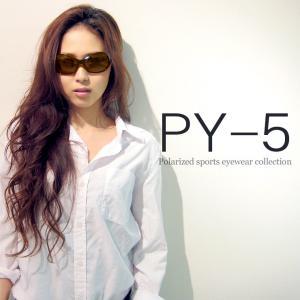 偏光サングラス レディース UVカット PY-LADY 5 女性 オーバル バタフライ型 [ ドライブ 釣り 登山 スポーツサングラス ] 男性・メンズにもおすすめ|sunhat