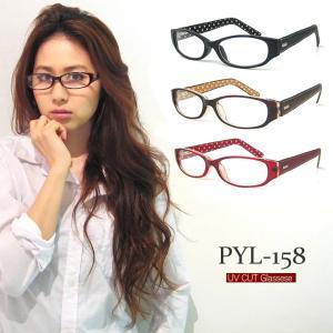 サングラス ページボーイ UVカット ダテ眼鏡 クリアサングラス PYL-158 (全3色) レディース 女性用 伊達メガネ(3本購入で 送料無料 対象商品)|sunhat