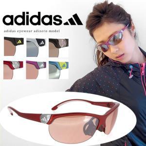 アディダス サングラス a171 人気 adidas adizero Sサイズ モデル レディース 女性用 スポーツサングラス 度付き 対応 ゴルフ ランニング テニス 自転車 登山|sunhat