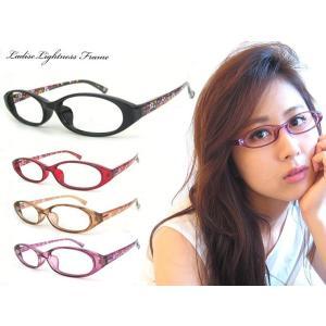 レディース メガネ 女性用 超軽量眼鏡 度付き 度なし 老眼 対応 可能 classic ブルーライトカット  PCメガネ|sunhat