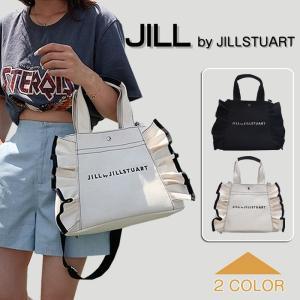 在庫処分 JILL by JILLSTUART ジル バイ ジルスチュアート 2Way フリルトート...