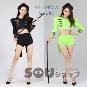 ◆商品コード:レディース ダンス衣装  ◆素材:ポリエステル+スパンコール ◆カラー:グリーン ブラ...