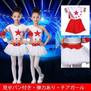 ダンス チュチュ スカート 女の子 ダンス 男の子 ラテンダンス 衣装 ジュニア 女の子 ジャズダンス 衣装 チア チアガール 衣装